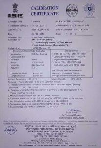 IDEMI Certificate
